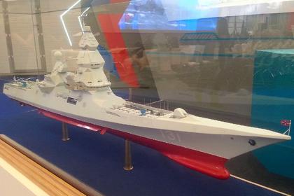 Определены сроки постройки российских атомных эсминцев
