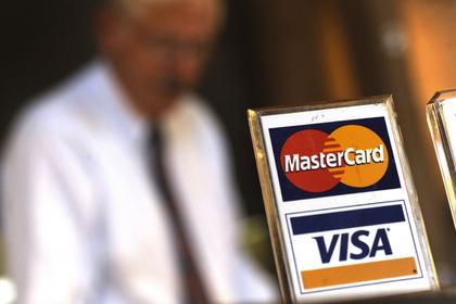 Visa и Mastercard заподозрили в нарушении закона