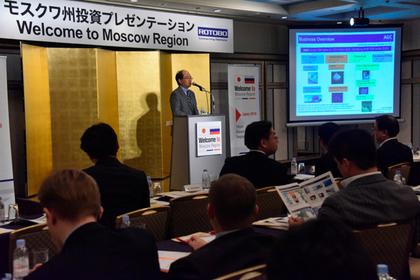 Подмосковные медики изучат опыт японских коллег