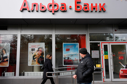 Банки согласились бесплатно переводить деньги