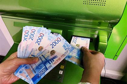 Сбербанк оценил перспективы рубля