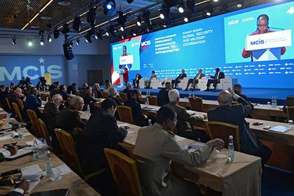 США заподозрили в желании сорвать конференцию в Москве