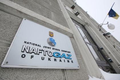 Украина покусилась на новые европейские активы «Газпрома»
