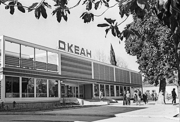 Магазин «Океан» в Сочи. 1979 год