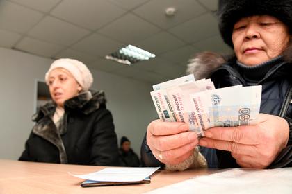 Россиянам предложили самостоятельно управлять пенсией