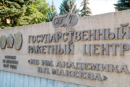ФСБ задержала сотрудника секретного ракетного центра