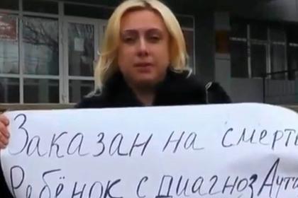 Олеся Исаченко