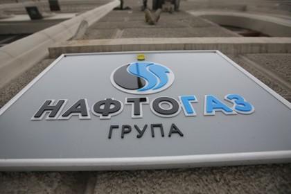 Россия отказалась признать победу Украины в суде Гааги