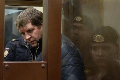 Александр Емельяненко предстал перед судом и покаялся