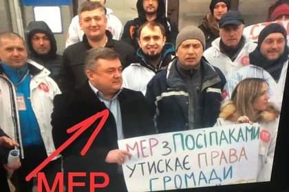 Пришедшего на митинг против себя украинского мэра никто не узнал
