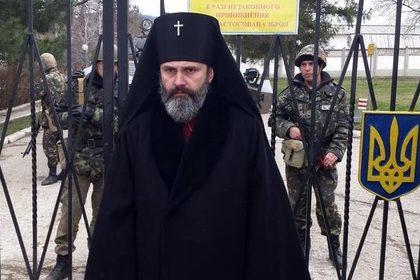 Задержанного в Крыму архиепископа новой украинской церкви отпустили
