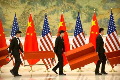 Названы уступки США и Китая для прекращения торговой войны Перейти в Мою Ленту