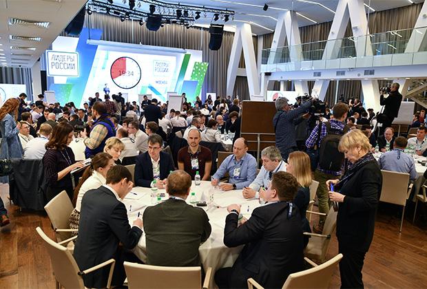 Групповые состязания на конкурсе «Лидеры России»