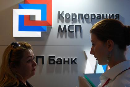 Корпорация МСП создала реестр малых предприятий