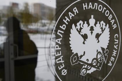 Налоговики узнали о иностранных счетах иактивах граждан России в58 государствах