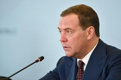 Медведев оценил угрозу для люксембургских огородов от российских ракет