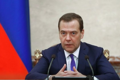 Медведев перечислил условия для транзита газа через Украину