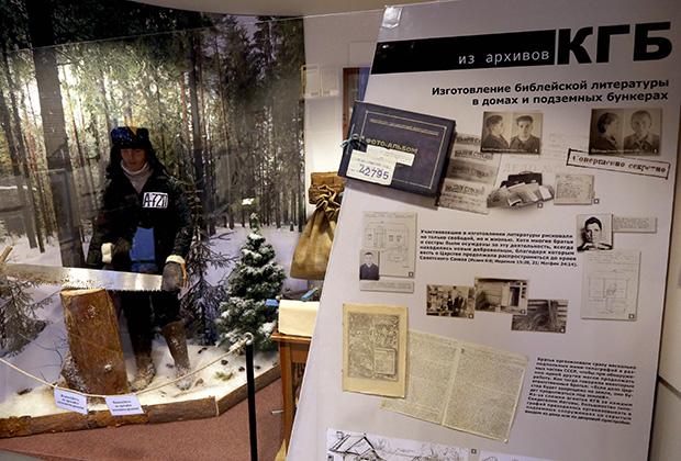 """В музее организации «Управленческий центр """"Свидетелей Иеговы"""" в России» в поселке Солнечное. 19 марта 2017. До запрета «Свидетелей Иеговы» остается меньше месяца."""