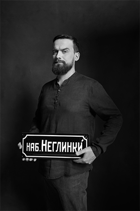 Юрий Осинин