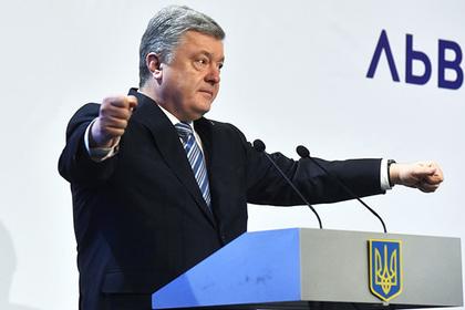 Россию признали главной террористической угрозой Украине