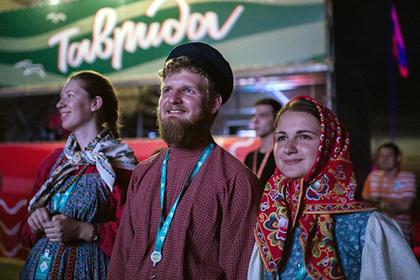 В Москве откроют регистрацию на молодежный форум «Таврида»