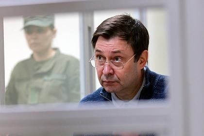 Кириллу Вышинскому предъявили обвинения и готовятся этапировать в Киев