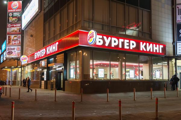 35240609b Названы главные компании в России: Рынки: Экономика: Lenta.ru