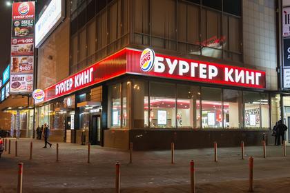 Названа главная иностранная компания в России