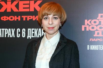 Беременную дочь Марианны Максимовской задержали с героином