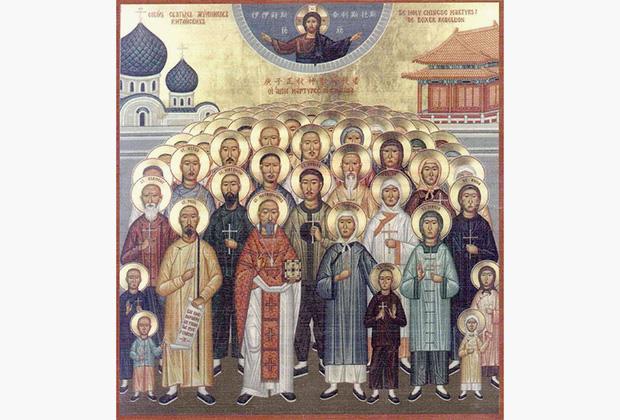 Китайские новомученики — православные китайцы, зверски убитые ихэтуанями, канонизированы Русской православной церковью в 2016 году
