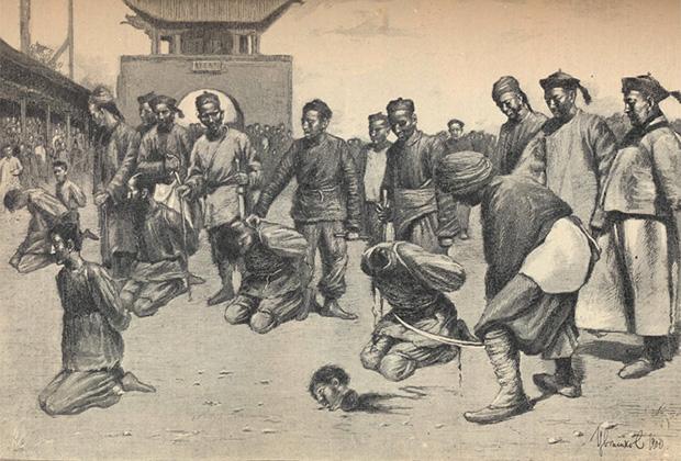 Публичная казнь иностранцев в Китае в 1900 году. Иллюстрация в российской прессе