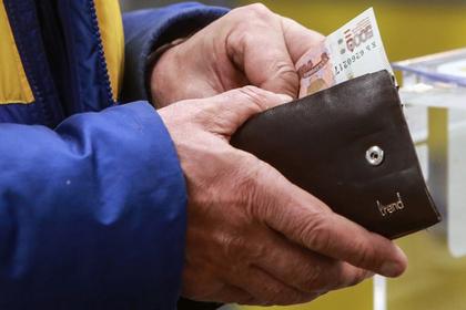 Загод жители России накопили три трлн рублей