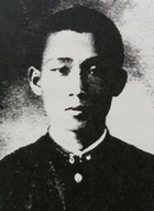 Выпускное фото Пак Чон Хи. 1937 год
