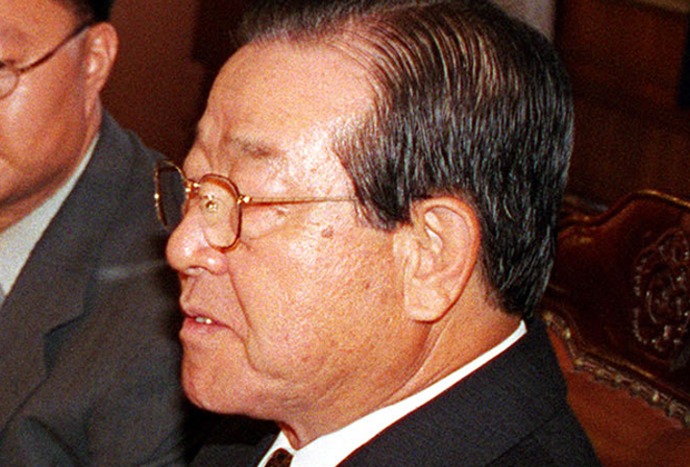 Ким Чон Пхиль