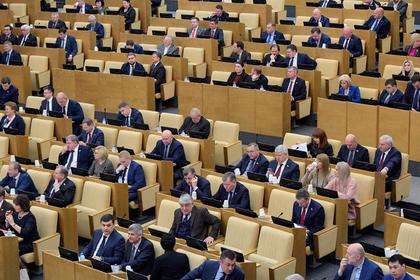 Россиян лишили надежды на пенсии по наследству