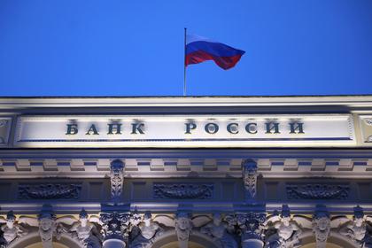 Лучший региональный банк России лишился лицензии ЦБ