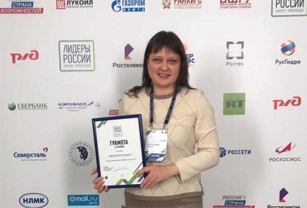 Ольга Ворошилова