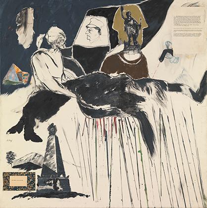 Р.Б.Китай «Убийство Розы Люксембург», 1960 г.
