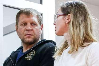 Александра Емельяненко лишили прав