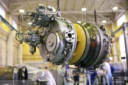 В России подготовили замену зарубежным авиационным двигателям