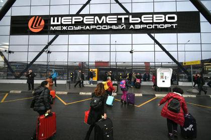 В Шереметьево в багаже сотрудника посольства США нашли мину
