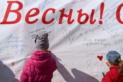 Российские пятиклассники отпинали школьниц в честь 8 Марта