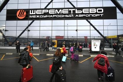 Появились подробности инцидента с американским дипломатом и миной в Шереметьево