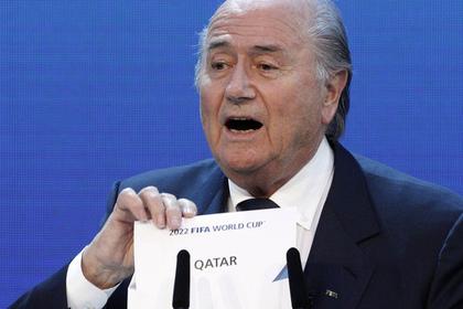 Катар уличили во взятке ФИФА ради мундиаля