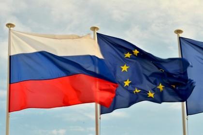 В Германии поведали об отвергнутой Европой России