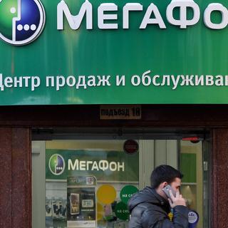 рефинансирование кредита от сбербанка другому банку