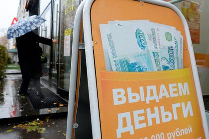 У россиян начали по-новому выбивать долги