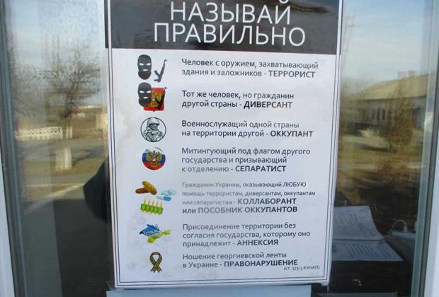 Предупреждение для танкистов