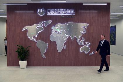 Сбербанк начнет выдавать кредиты на новых условиях