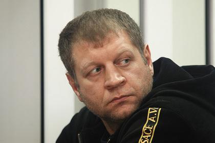 Александр Емельяненко обратился ко всем не любящим его людям